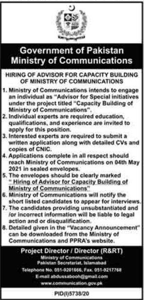 Ministry of Communications jobs