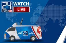 Watch online 24 News HD Live Tv streaming