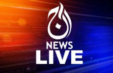 Watch online Aaj News Live Tv streaming