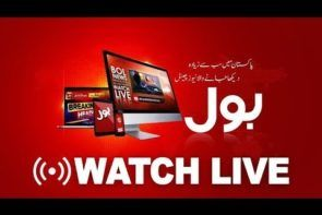 Watch online Bol News Live Tv streaming