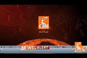 Watch online GNN News Live Tv streaming