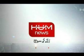 Watch online Hum News Live Tv streaming