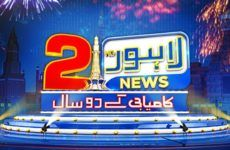Lahore News Live Tv Streaming
