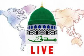 Madani Channel Live Tv Streaming
