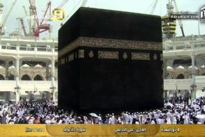 Makkah Tv Live Streaming