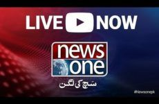 Watch online News One Live Tv streaming