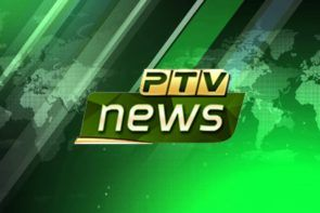 Watch online PTV News Live Tv streaming