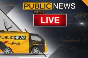 Watch online Public News Live Tv streaming