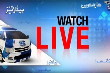 Watch online Samaa News Live Tv streaming