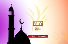Watch online Ary QTV Live streaming