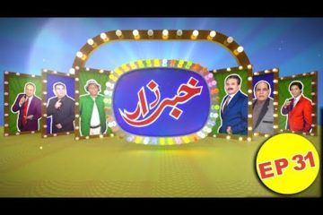 Khabarzar with Aftab Iqbal 17 March 2019