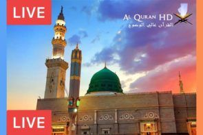 Watch online Madinah Live HD Tv streaming
