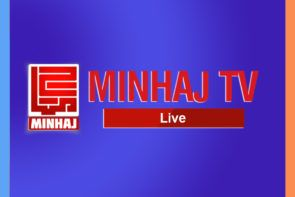Watch online Minhaj Live Tv streaming