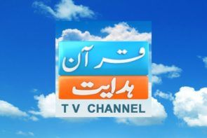 Quran Hadiyat Live Tv Channel in urdu
