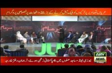 Sar-e-Aam with Iqrar Ul Hassan | ARYNews 15 Mar 2019