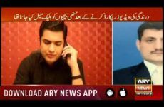 Sar-e-Aam with Iqrar Ul Hassan | ARY News 18 January 2019