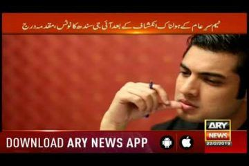 Sar-e-Aam with Iqrar Ul Hassan | ARY News 22 Feb 2019