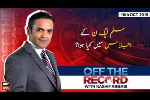 Off The Record 10 October 2019