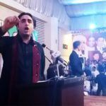 bilawal bhutto 12 october 2019