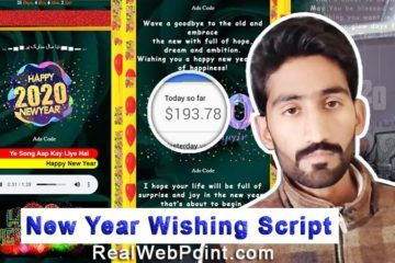 happy New Year Wishing viral Script 2020 Free Download